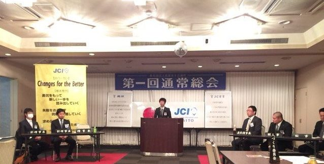 一般社団法人西都青年会議所2017